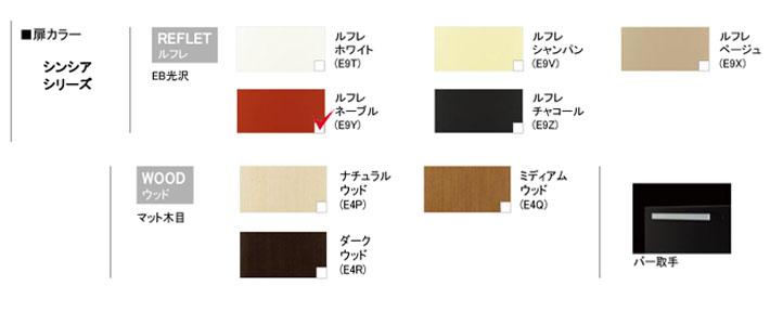 ラクエラ 対面① カラー.jpg