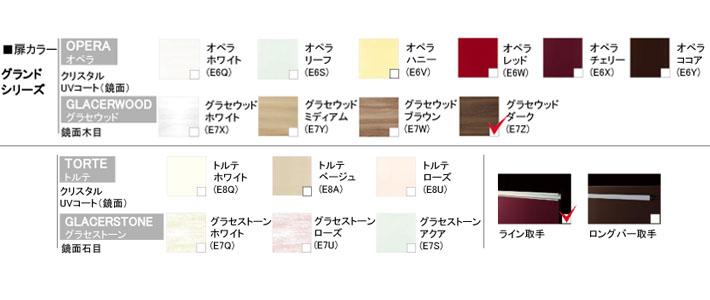 ラクエラ 対面③ カラー.jpg