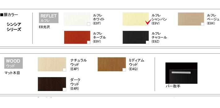 ラクエラ I型2550①カラー.jpg