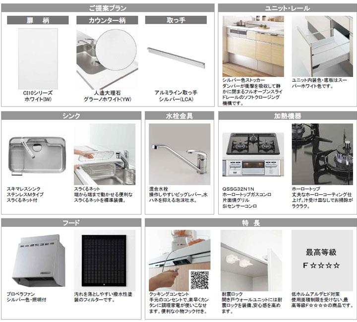 ラクシーナ I型2400 ① 詳細.jpg