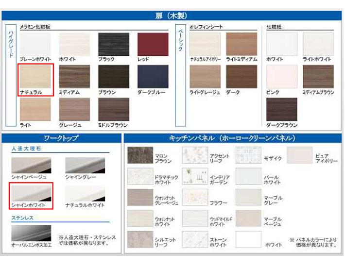 リフィット 対面 ③カラー.jpg