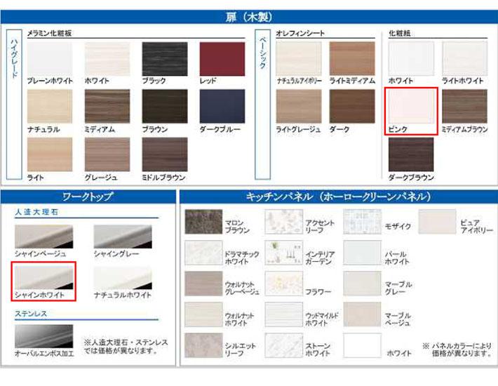 リフィット 対面 カラー.jpg
