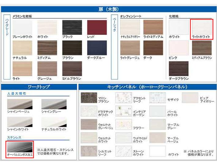 リフィット 2550 カラー.jpg