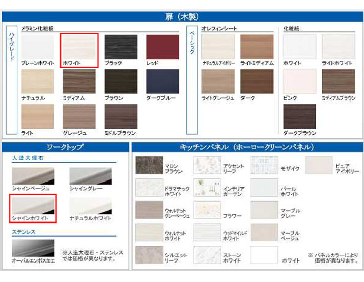 リフィット 2550 ③ カラー.jpg