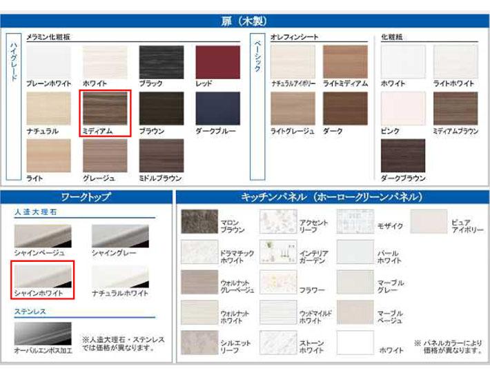 リフィット L型 ③カラー.jpg