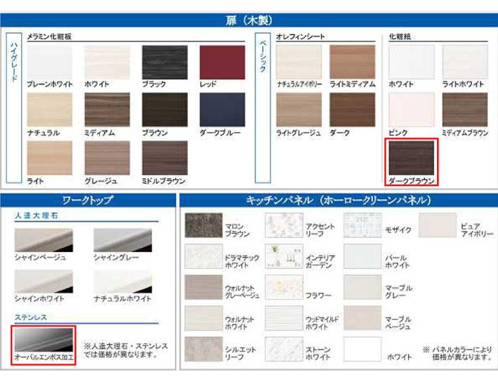 リフィット L型 カラー.jpg