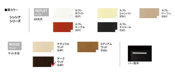 ラクエラL型 カラー .jpg