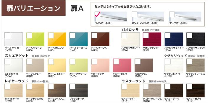LE I型 カラー.jpg