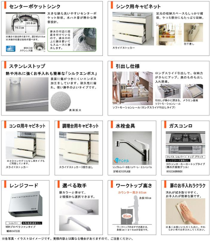 LIXIL アレスタ2550 詳細(1).jpg