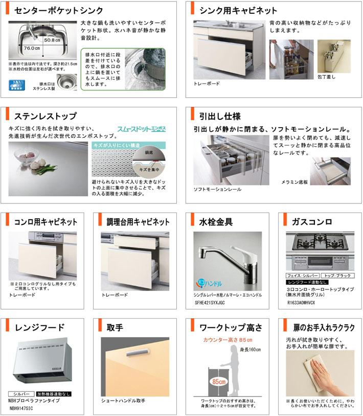 LIXIL シエラ2550 詳細.jpg