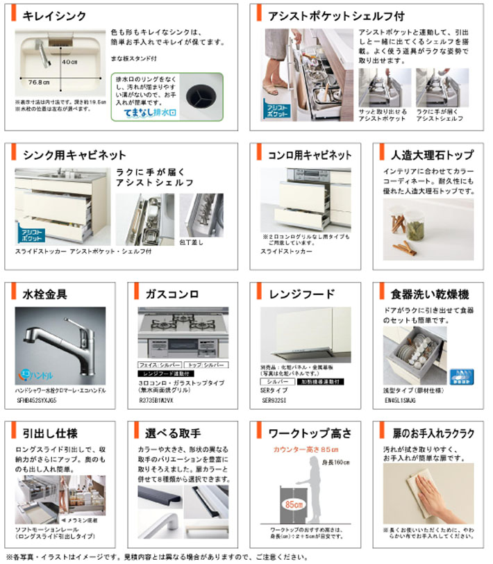 LIXIl アレスタハイグレード2550 詳細.jpg